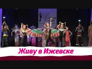 Всероссийский конкурс дизайнеров
