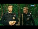 Господа полицейские 1-4 серии ( Детектив, криминал ) от 11.08.2018