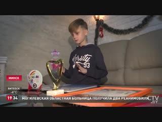 Ефим Ерошенко о фестивале Звездочет в г.Могилеве 27.12.2018 СТВ