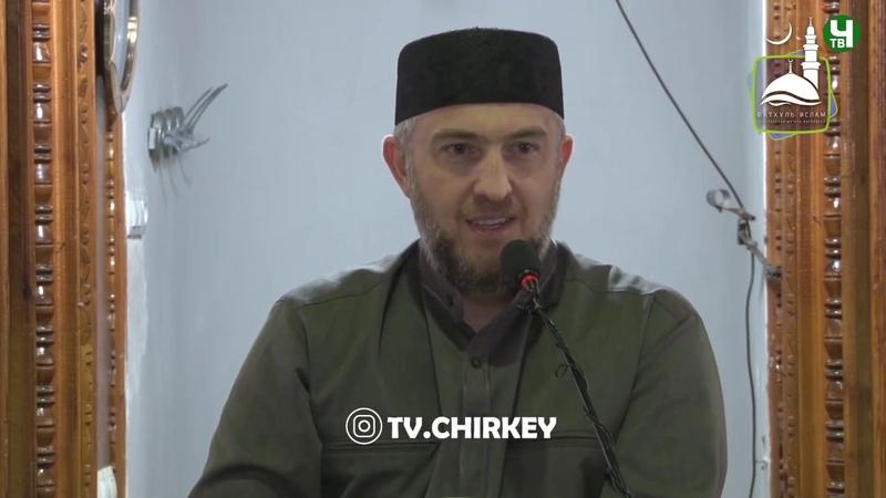 Поднять тело усопшего три раза и смыть грехи Абдуллахаджи Хидирбеков