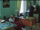 Выйти замуж за капитана. 1985.(СССР. фильм-мелодрама, комедия)