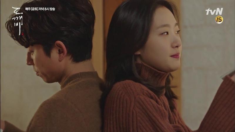 [MV] Goblin OST - And I'm Here - Kim Kyung Hee