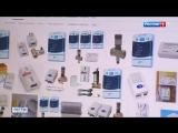 Россия 24 - Газовые аферисты: москвичам навязывают датчики, угрожая отключить плиту - Россия 24