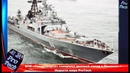 БПК «Североморск» совершил деловой заход в Лимасол ➨ Новости мира ProTech