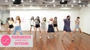 MOMOLAND - '배앰 BAAM' Dance Practice Video 안무영상