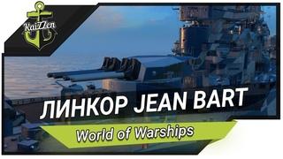 Обзор линкора Jean Bart ★ World of Warships