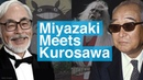 When Hayao Miyazaki Met Akira Kurosawa
