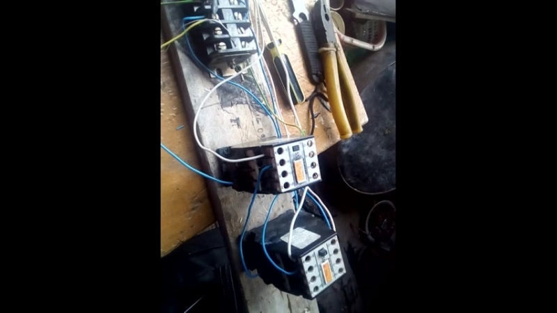 Реверсивный магнитный пускатель с блокировкой