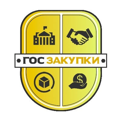 Афиша Краснодар Как заработать на госзакупках