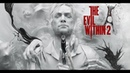 The Evil Within 2 - Go Tell Aunt Rhody