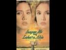 Inagaw mo ang lahat sa akin (1995) Филиппины