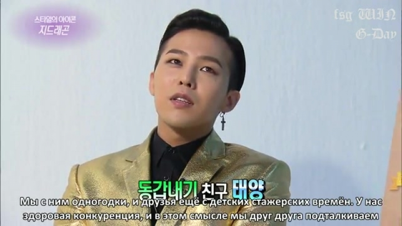 G-Day G-Dragon on Entertainment Weekly...(рус.саб) (360p).mp4