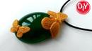 Крепление для кулона из эпоксидной смолы в форме бабочки своими руками