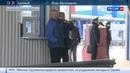 Новости на Россия 24 Новый маршрут парома избавит российских дальнобойщиков от польских проблем