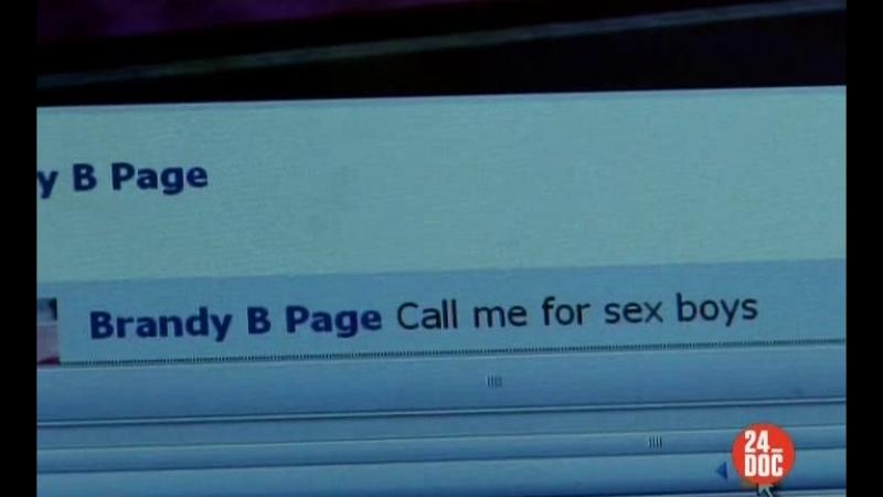 BBC. Секс по интернету. Безопасно - BBC. Websex_What-s the Harm (2012)