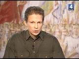 Чистяков Федор - По волне моей памяти