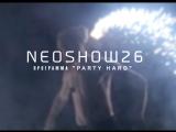 NEOSHOW Программа