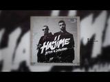 Miyagi &amp Эндшпиль feat. TumaniYO - Fuck the Money (Official Audio)