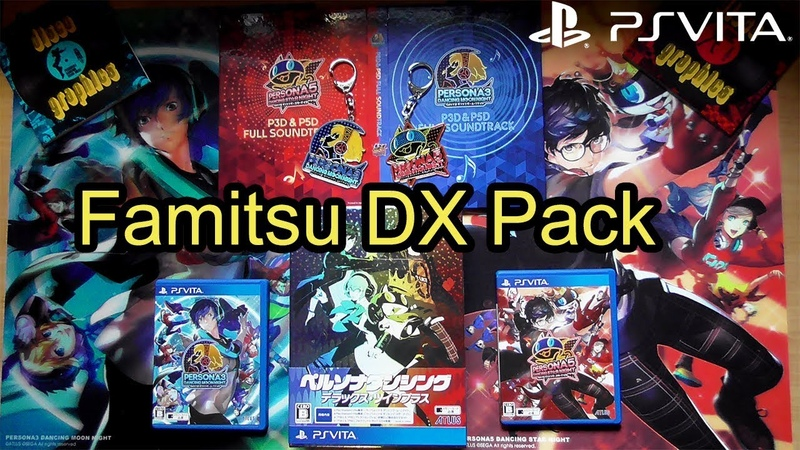 Persona Dancing Famitsu DX Twin Plus Pack - PS Vita - Unboxing
