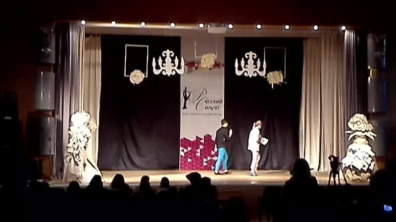 Театр моды KriStyle