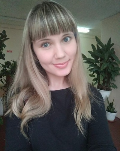 Светлана Якупова