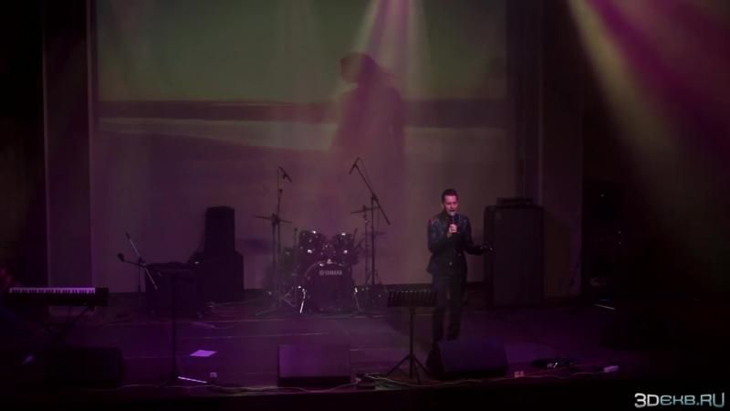 Участие Артема Каторгина в благотворительном концерте