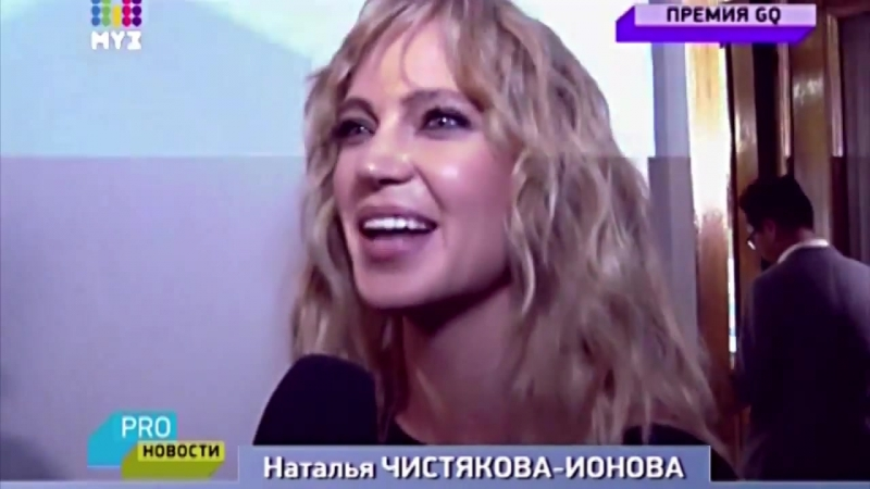 ГлюкoZa на премии «Человек года» GQ Russia - PRO-Новости МУЗ-ТВ - YouTube