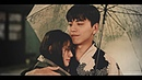 Zhi Shu x Xiang Qin Fall In Love At First Kiss MV for 4k