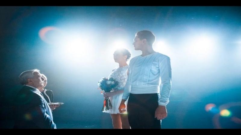 фильм Лёд (2018) в HD