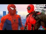 Дэдпул и Человек-паук в GTA 5 (Deadpool and Spider-Man)
