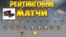 РМ СОЛО С КОФЕЙКОМ И ХАЛВОЙ!выберу второго победителя GTX960!раздача пинов!