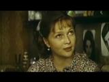 Одиноким предоставляется общежитие, 1983 - Наталья Гундарева, Александр Михайлов