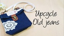 DIY Ideas | Creative Upcycle Old Jeans Into Stylish Sling bag❤❤裤脚别丢了,可以弄个包啊!