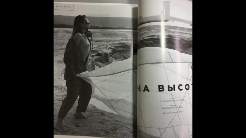 Журнал Банзай. Отпечатано в Формате