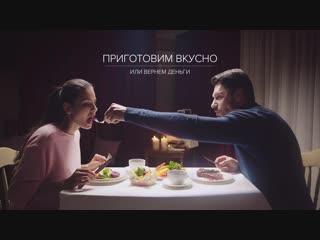 Доставка еды на дом Сергиев Посад