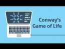 Пишем Conways Game of Life