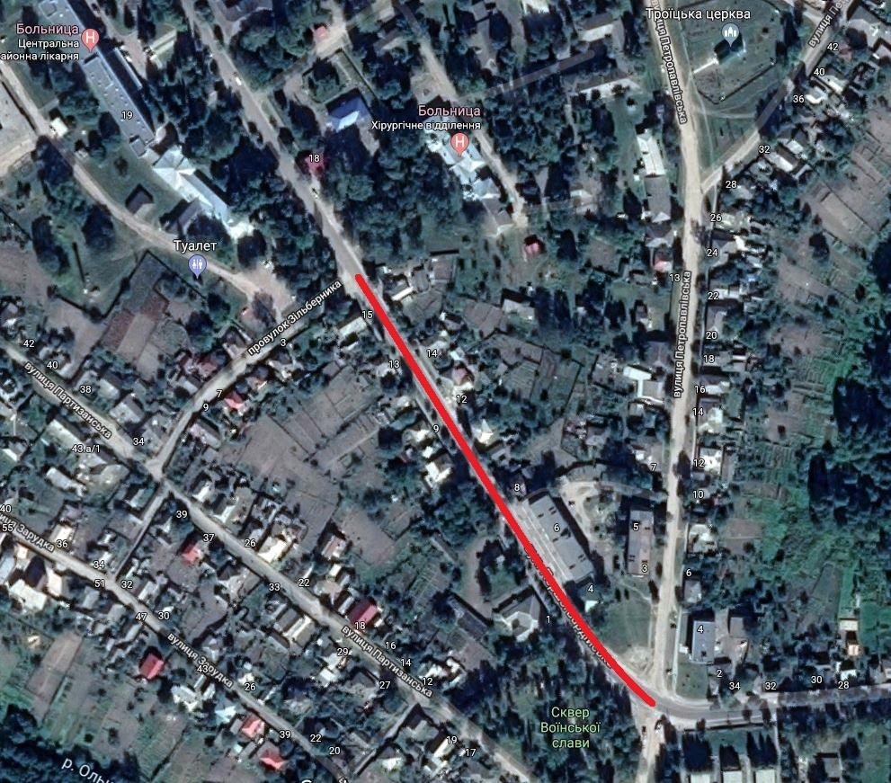 10 квітня з 06:00 до 15:00 у зв'язку з проведенням підготовчих робіт з ремонту дорожнього покриття вулиці Першогвардійської буде перекрито рух автотранспорту по цій вулиці від перехрестя з вул.