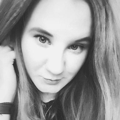 Виктория Лобода
