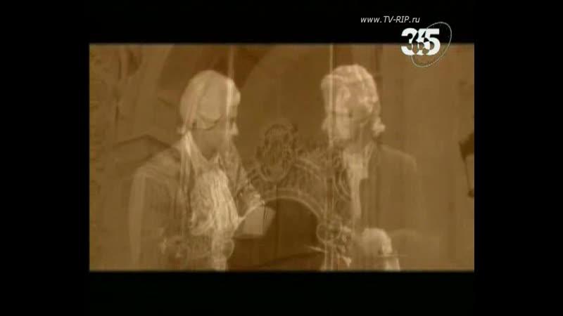 Астрономы Лаплас Пьер Симон