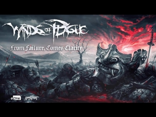 Winds of Plague - From Failure, Comes Clarity