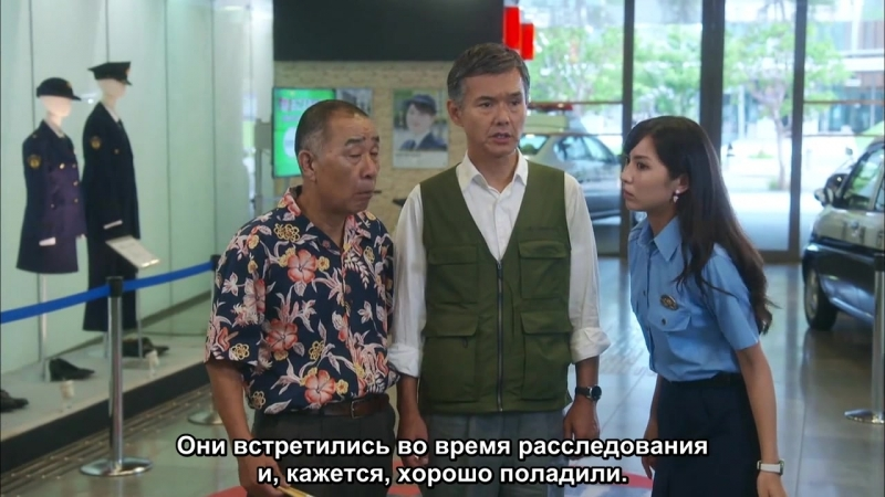 [FSG LD-Asia] Звериный отдел - 7 серия (рус.саб)