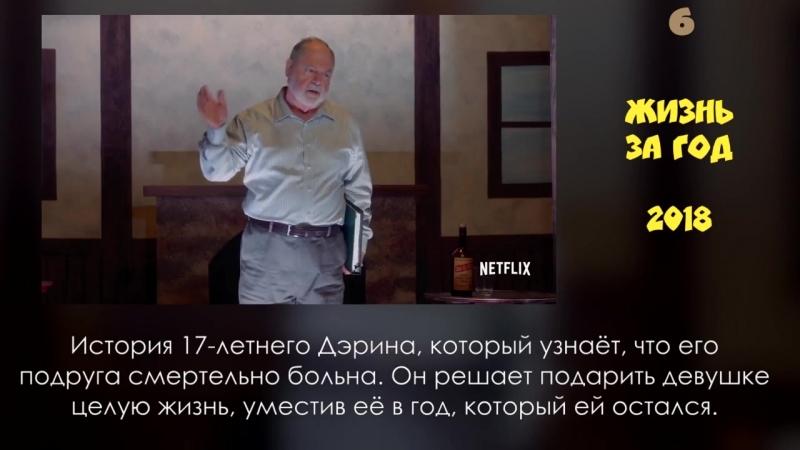 Кара Делевинь • Лучшие Фильмы _ Киноклипы Топ-10