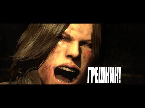 Resident Evil 6: Больная Сестра 4