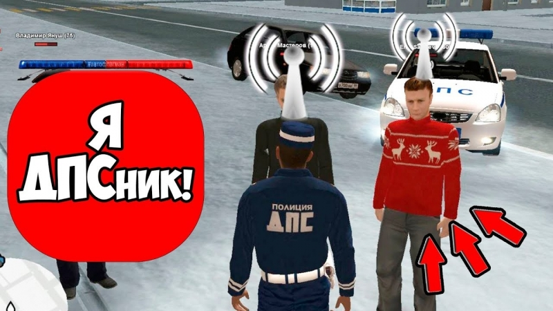 [Games Videos Russian] Я СОТРУДНИК ДПС В ГТА РОССИЯ! - RP BOX 11