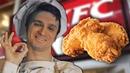 Крылья как в KFC домашний рецепт