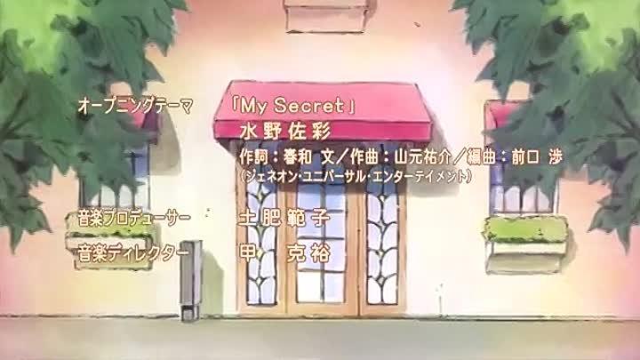 Президент студсовета - горничная! Kaichou wa Maid-sama! - Special [Eladiel Zendos]