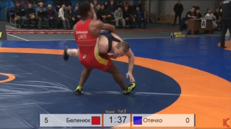 Чемпіонат України-2019. Highlights