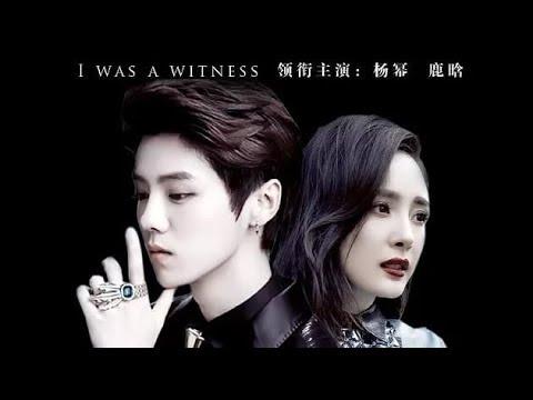 Клип на дораму Свидетель