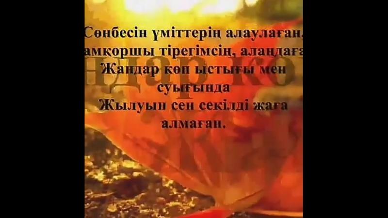 Әкешім туған күніңізбен құттықтайм!🎊🎉😘