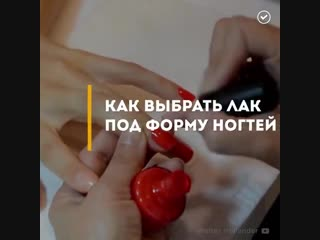 как выбрать лак под цвет ногтей